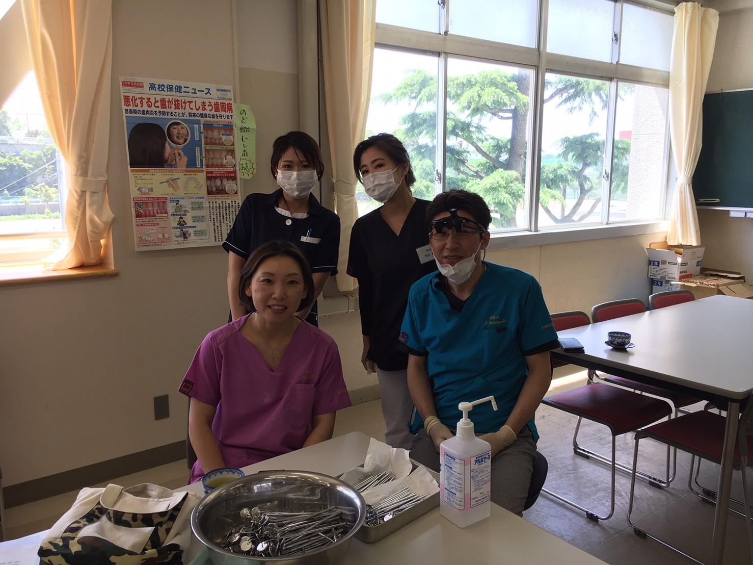 高校歯科検診